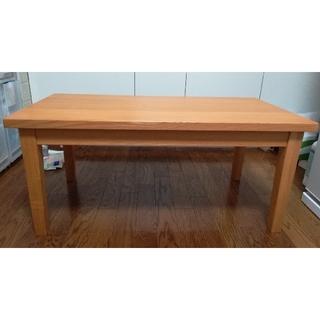 ムジルシリョウヒン(MUJI (無印良品))の無印良品 ローテーブル タモ材(ローテーブル)
