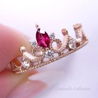 K18PG天然ルビー★ミル打ちのロマンティックティアラのお姫様リング(リング(指輪))