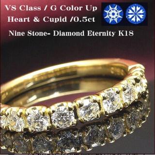 【値下げ】天然ダイアモンドエタニティリング 0.5ct VSクラスH&Q(リング(指輪))