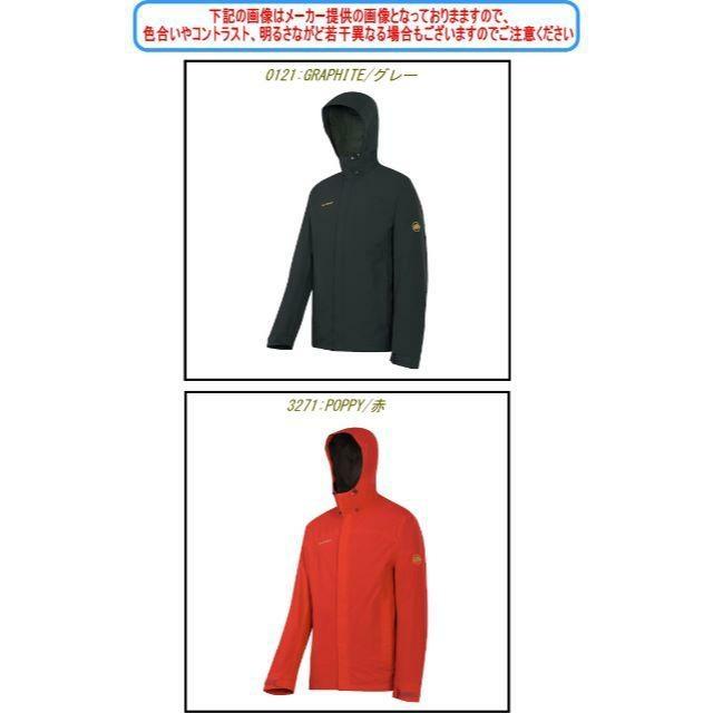 Mammut(マムート)のマムート ツェルマットジャケット マッターホルン150周年モデル メンズのジャケット/アウター(ナイロンジャケット)の商品写真