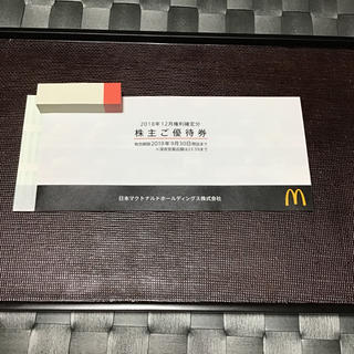 マクドナルド 株主優待 (LOC 009)(フード/ドリンク券)