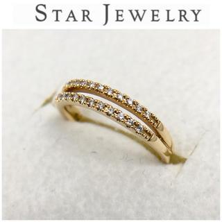 スタージュエリー(STAR JEWELRY)の星太様専用 スタージュエリー K18YG ダイヤモンド ピンキーリング 0.05(リング(指輪))