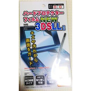 ニンテンドー3DS(ニンテンドー3DS)のnew 3DSLL 3DSLL 保護フィルム(保護フィルム)