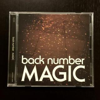 バックナンバー(BACK NUMBER)のMAGIC (通常盤) back number  (ポップス/ロック(邦楽))