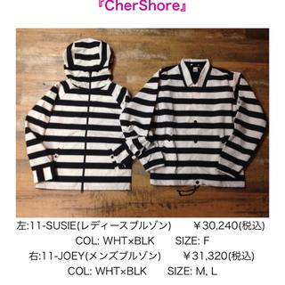 シェル(Cher)のCher Shoreボーダーブルゾン☆CherShoreシェルショア(ブルゾン)