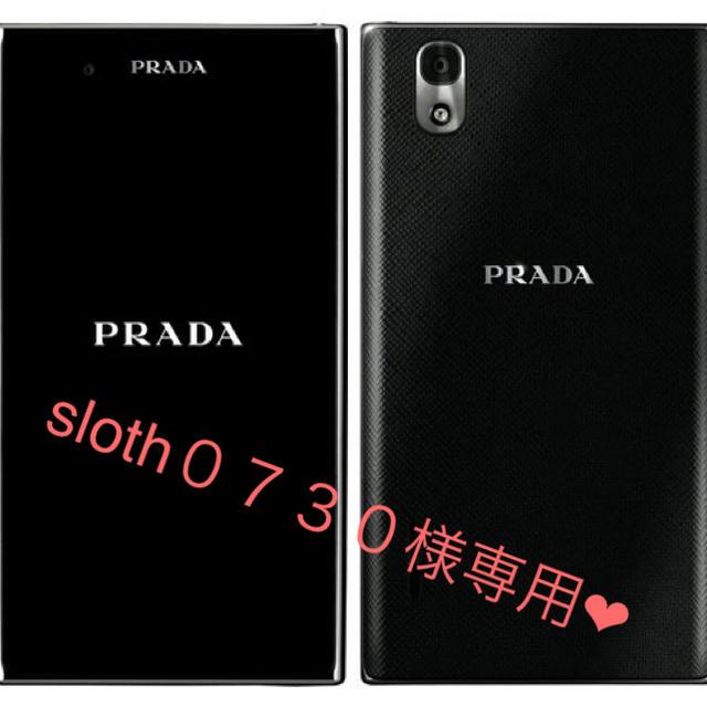 コーチ スマホケース iphone8 手帳型 - 携帯ケースの通販 by ririnn4575's shop|ラクマ