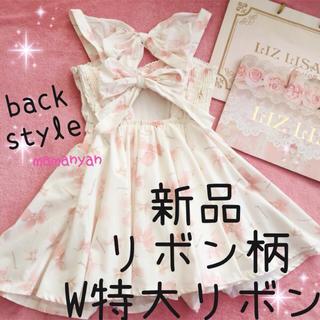 リズリサ(LIZ LISA)の新品♡春♡特大Wリボン♡りぼん柄♡スカパンワンピ♡コットン♡映え♡モテ♡デート♡(ミニワンピース)