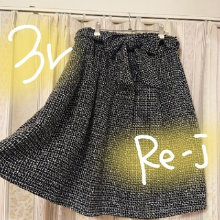 おしゃれツイード❤️3L◆re-j*ウエストリボンのふんわりスカート(ひざ丈スカート)