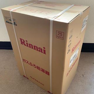 リンナイ(Rinnai)のshins様専用 20号壁掛追焚付給湯器 RUF-205SAW リモコンセット(その他)