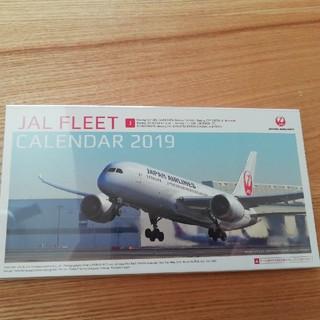 ジャル(ニホンコウクウ)(JAL(日本航空))のJAL 卓上カレンダー2019(カレンダー/スケジュール)
