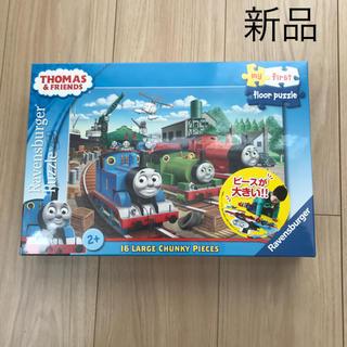 トイザラス(トイザらス)の新品 トーマス パズル 〜ピースが大きい16ピース〜(知育玩具)