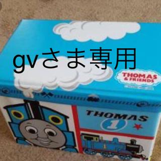 トーマス。座れるおもちゃ箱。(収納/チェスト)