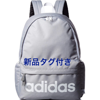 アディダス(adidas)のadidas リュック 大容量 23L 新品タグ付き(バッグパック/リュック)