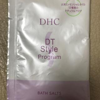 ディーエイチシー(DHC)のDHC DSバス&ソルト(2袋)(タオル/バス用品)