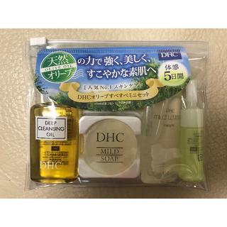 ディーエイチシー(DHC)の【新品】DHCオリーブすべすべミニセット(旅行用品)