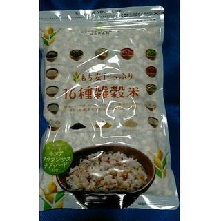 もち麦たっぷり16種雑穀米★500g(米/穀物)