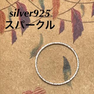 シルバー スパークル シンプル リング エテ アガット 好きさん❤︎(リング(指輪))