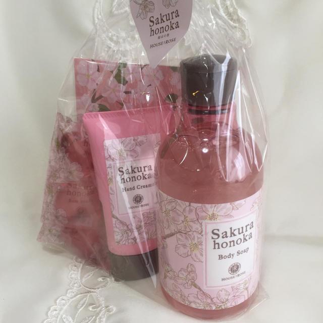 HOUSE OF ROSE(ハウスオブローゼ)のハウスオブローゼ 桜ほの香シリーズ  ボディケア コスメ/美容のボディケア(バスグッズ)の商品写真
