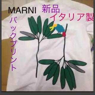 マルニ(Marni)のマルニ新品Tシャツキャンドルスティック白Tユニセックス限定品オーバーサイズ(Tシャツ(半袖/袖なし))