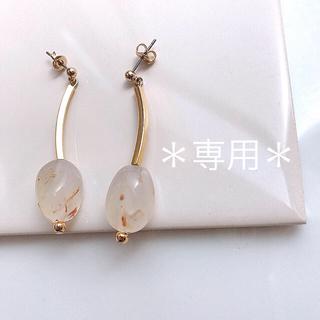 ゴールドカーブスティック×木の葉 ピアス/イヤリング(ピアス)