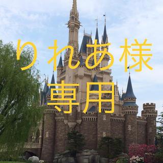 ディズニー(Disney)のりれあ様専用ページ(ボストンバッグ)