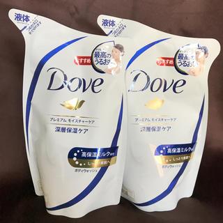 ユニリーバ(Unilever)のDove ダヴ ボディーソープ2個セット(ボディソープ/石鹸)