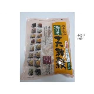 やずや 発芽 十六雑穀 お徳用から 小袋10袋(米/穀物)