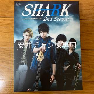 ジャニーズジュニア(ジャニーズJr.)のSHARK2初回限定生産版(TVドラマ)