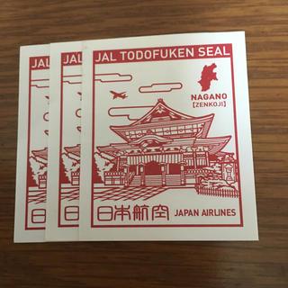 ジャル(ニホンコウクウ)(JAL(日本航空))のJALシール(航空機)