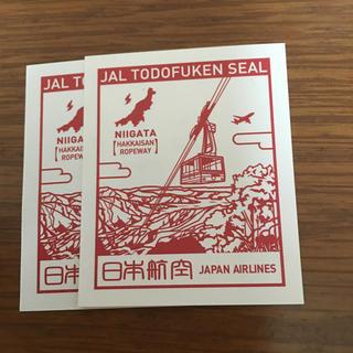 ジャル(ニホンコウクウ)(JAL(日本航空))のJALシール 新潟  一枚(航空機)
