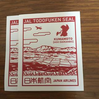 ジャル(ニホンコウクウ)(JAL(日本航空))のJALシール  熊本  一枚(航空機)