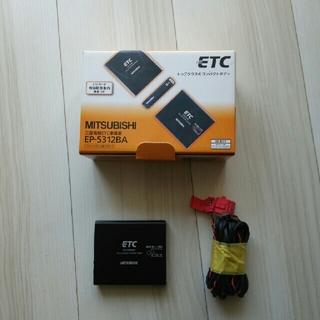 ミツビシデンキ(三菱電機)のETC車載器【三菱電機EP-5312BA】(ETC)