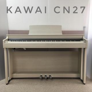 【人気機種入荷】カワイ CN27/2016年製(電子ピアノ)