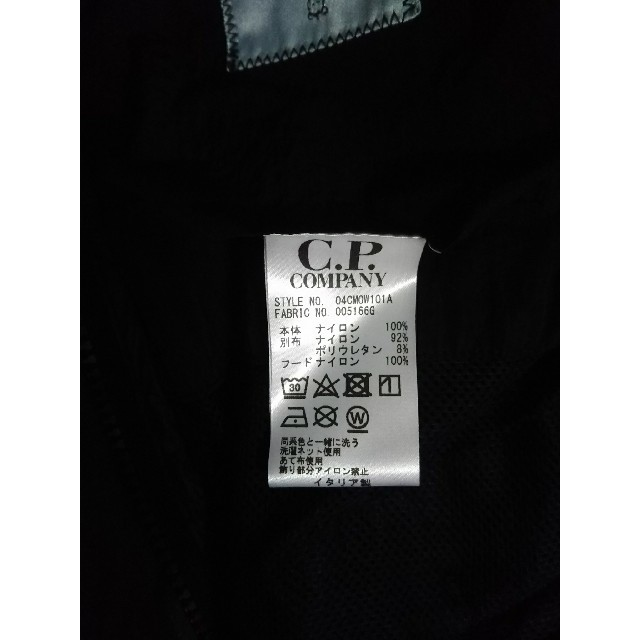 C.P. Company(シーピーカンパニー)のCPカンパニー(シーピーカンパニー)M-65ブルゾン-ブラック   メンズのジャケット/アウター(ミリタリージャケット)の商品写真