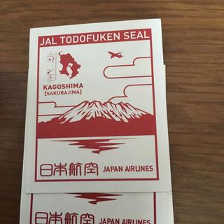 ジャル(ニホンコウクウ)(JAL(日本航空))のJALシール  鹿児島 一枚(航空機)
