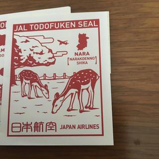 ジャル(ニホンコウクウ)(JAL(日本航空))のJALシール  奈良 一枚(航空機)