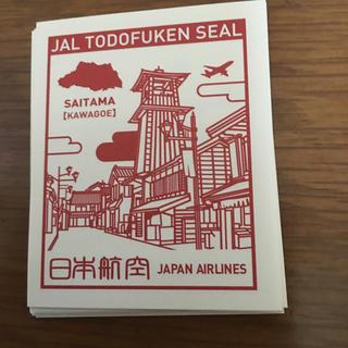 ジャル(ニホンコウクウ)(JAL(日本航空))のJALシール  埼玉  一枚(航空機)