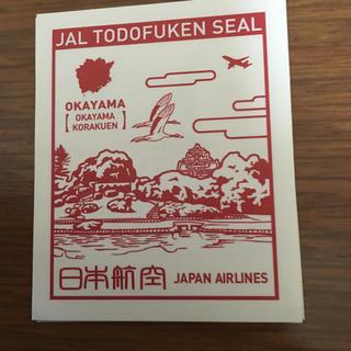 ジャル(ニホンコウクウ)(JAL(日本航空))のJALシール  岡山  一枚(航空機)
