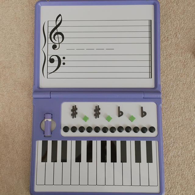 ヤマハ(ヤマハ)のヤマハ マグネット 楽譜 ピアノ 楽器のスコア/楽譜(童謡/子どもの歌)の商品写真