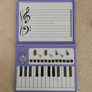 ヤマハ(ヤマハ)のヤマハ マグネット 楽譜 ピアノ(童謡/子どもの歌)