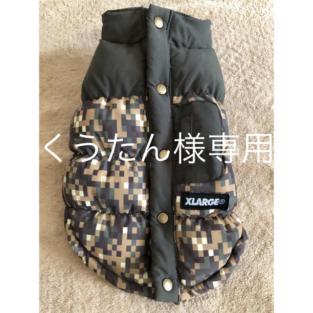 XLARGE(エクストララージ)のxlarge犬服 その他のペット用品(犬)の商品写真