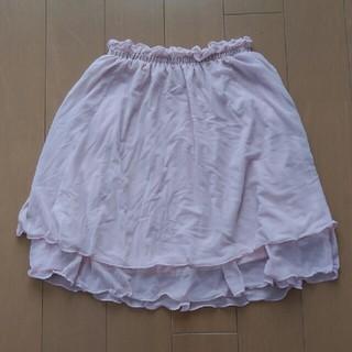 ジーユー(GU)のGU GIRLS 重ねチュールスカート120(スカート)