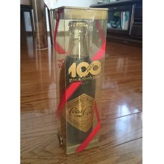コカコーラ(コカ・コーラ)のコカ・コーラ100周年記念ボトル(ノベルティグッズ)