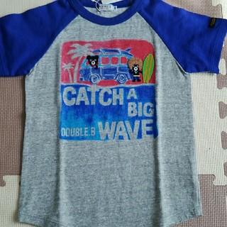 ダブルビー(DOUBLE.B)のまぁちゃん様専用 新品 ミキハウスダブルビー 120 半袖Tシャツ(Tシャツ/カットソー)