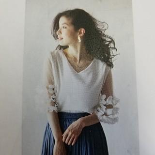 カワイイ(cawaii)のreko様専用(シャツ/ブラウス(半袖/袖なし))