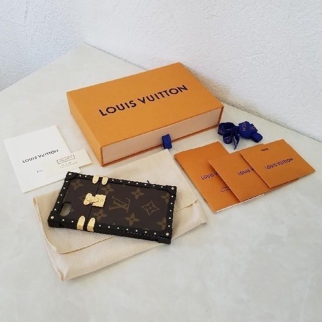 LOUIS VUITTON - ルイヴィトン アイトランク iphone7 8 ケースの通販