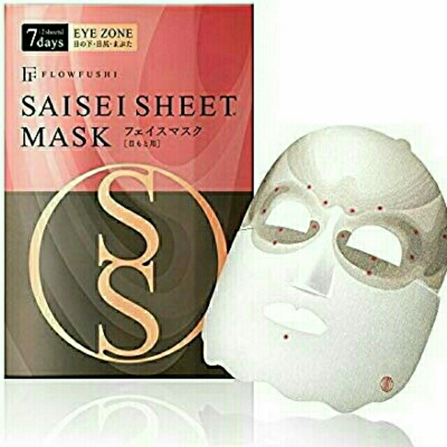 マスク 立体型 プリーツ型 咳 くしゃみ - FLOWFUSHI - フローフシ SAISEIシート マスク[目もと用]の通販