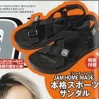 ジャムホームメイドアンドレディメイド(JAM HOME MADE & ready made)のshun様専用             ジャムホームメイド サンダル(サンダル)