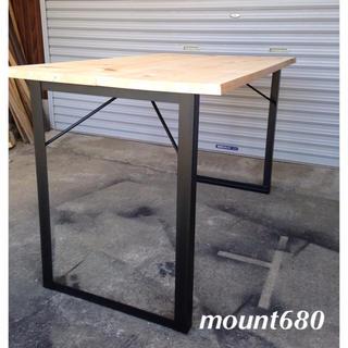 mount680 テーブル脚 アイアン(ダイニングテーブル)