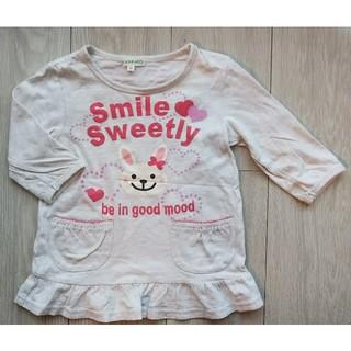 サンカンシオン(3can4on)の3can4on サンカンシオン 95 100 七分袖 Tシャツ(Tシャツ/カットソー)